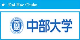 chubu1