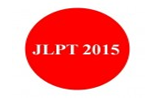 Danh Sách SBD & Phòng Thi JLPT Tháng 12 Năm 2017