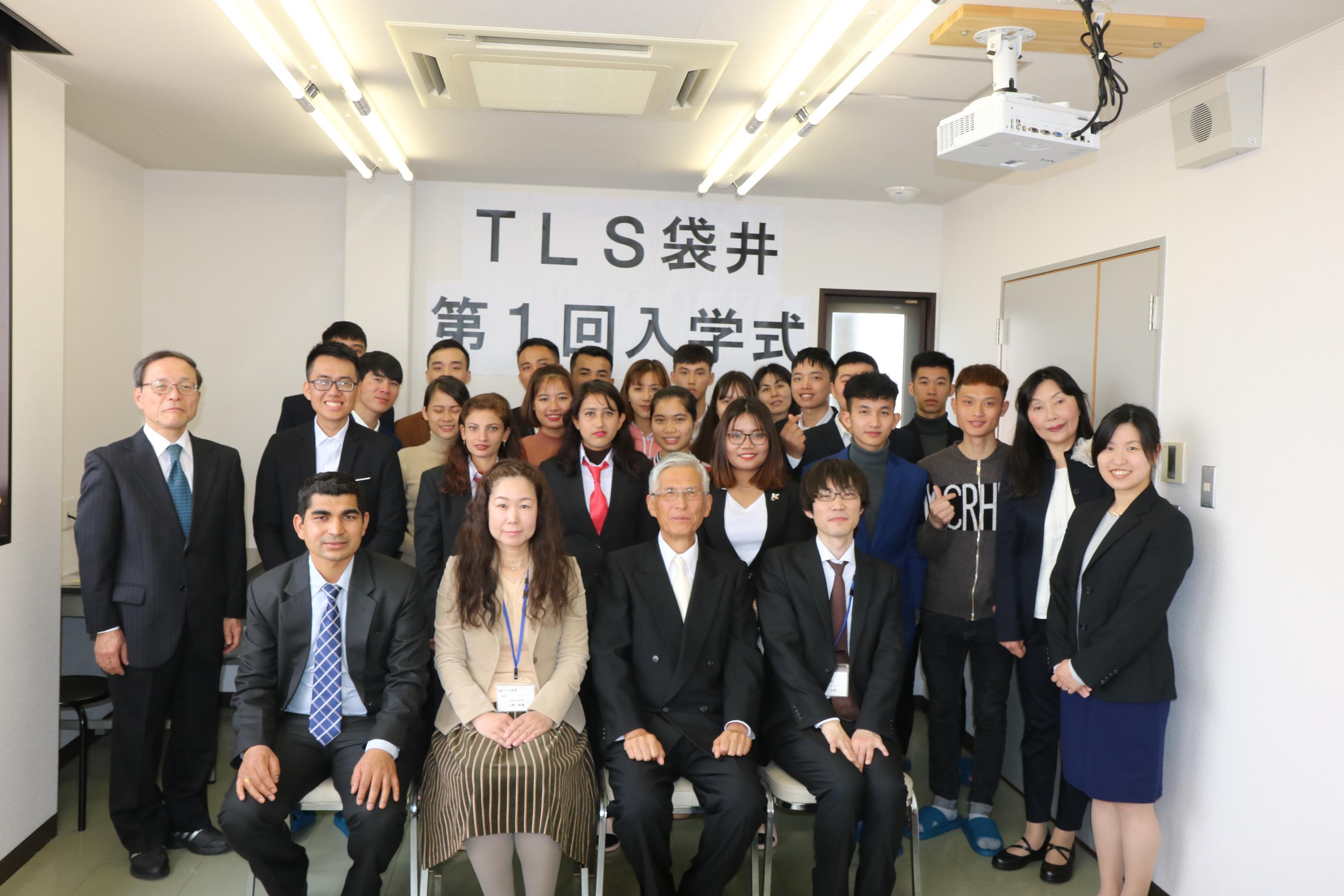 Du Học Sinh Yano Nhập Học Tại Trường TLS FUKUROI