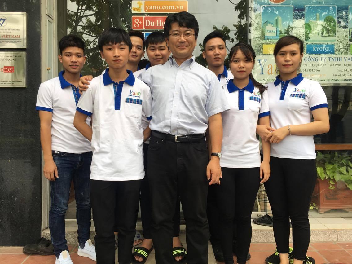 Giới thiệu về trường chuyên môn kinh doanh kế toán Nagoya