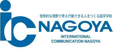 Giới thiệu về trường Nhật Ngữ I.C Nagoya