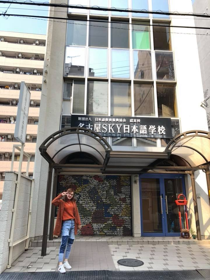 Giới thiệu về trường Nhật ngữ Sky Nagoya