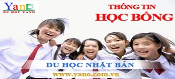 Học bổng khuyến khích yano