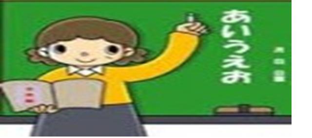 Học tiếng nhật qua video từ bài 1 - bài 10