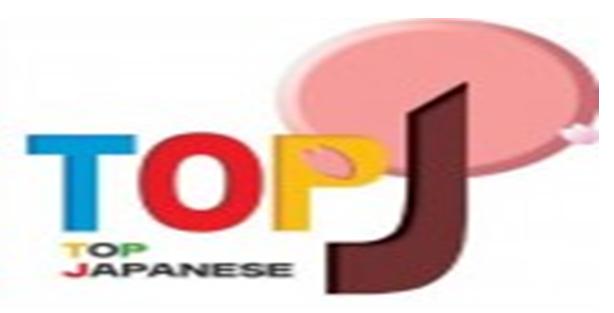 LỊCH THI TOP - J 2018