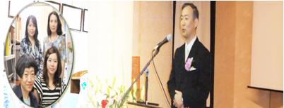 名古屋国際日本語学校